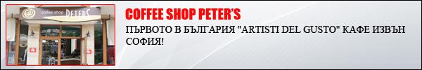coffee-peters