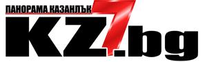 kz7.bg Казанлък новини